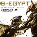 ეგვიპტის ღმერთები