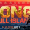 კონგი: თავის ქალის კუნძული