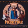 თავისუფალი ცეცხლი