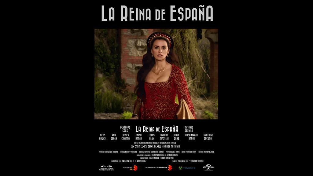 ესპანეთის დედოფალი
