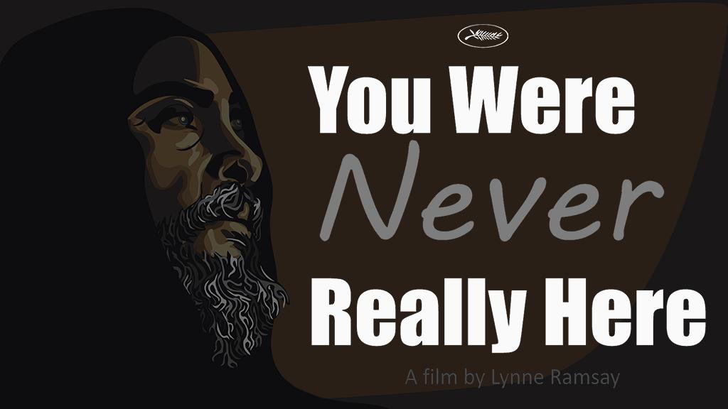 შენ აქ ნამდვილად არასდროს ყოფილხარ