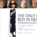 ერთადერთი ცოცხალი ბიჭი ნიუ-იორკში