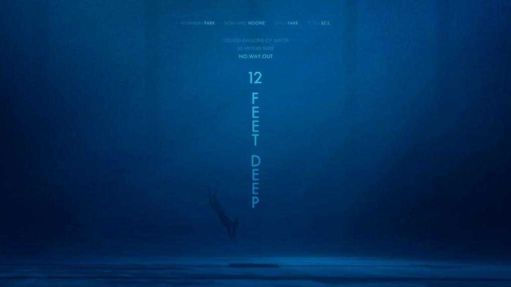 12 ფუტი სიღრმე