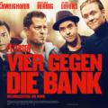 ოთხი ბანკის წინააღმდეგ
