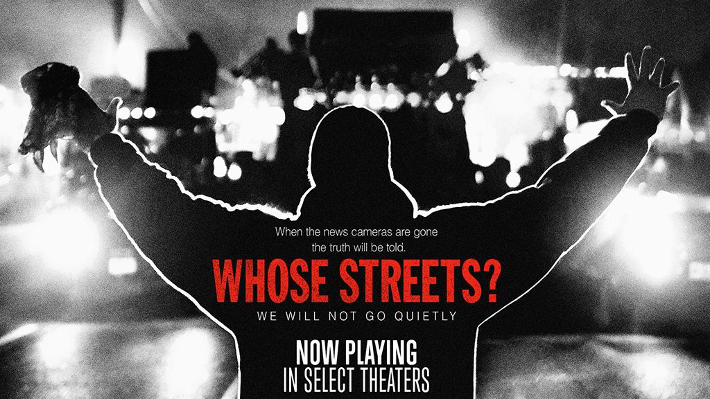 ვისია ქუჩები?