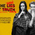 სიმართლე ტყუილის შესახებ