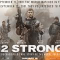 12 ძლიერი