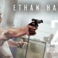 24 საათი სიცოცხლისათვის