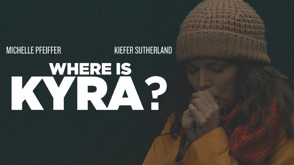სად არის კაირა?