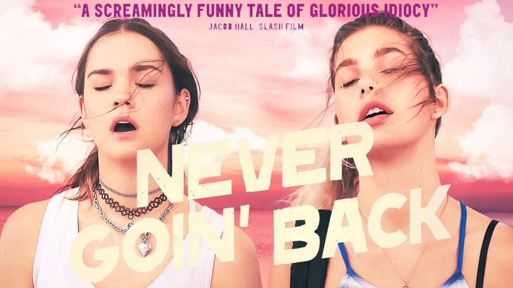 არასოდეს დაბრუნდე