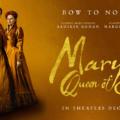 მარიამი - შოტლანდიის დედოფალი