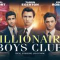 მილიარდერი-ბიჭების კლუბი