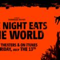 ღამე ჭამს სამყაროს