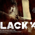 შავი 47