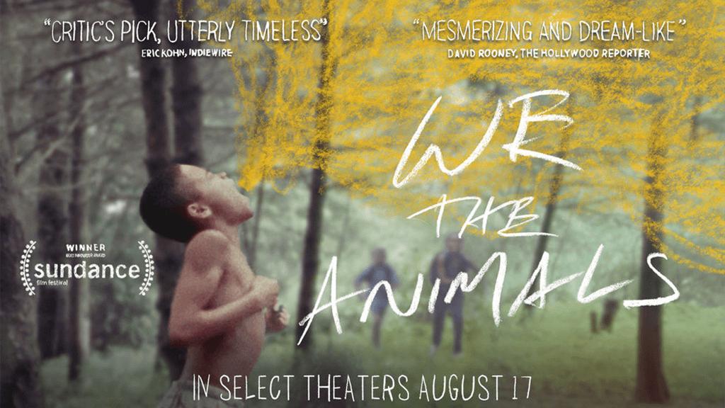 ჩვენ ცხოველები ვართ