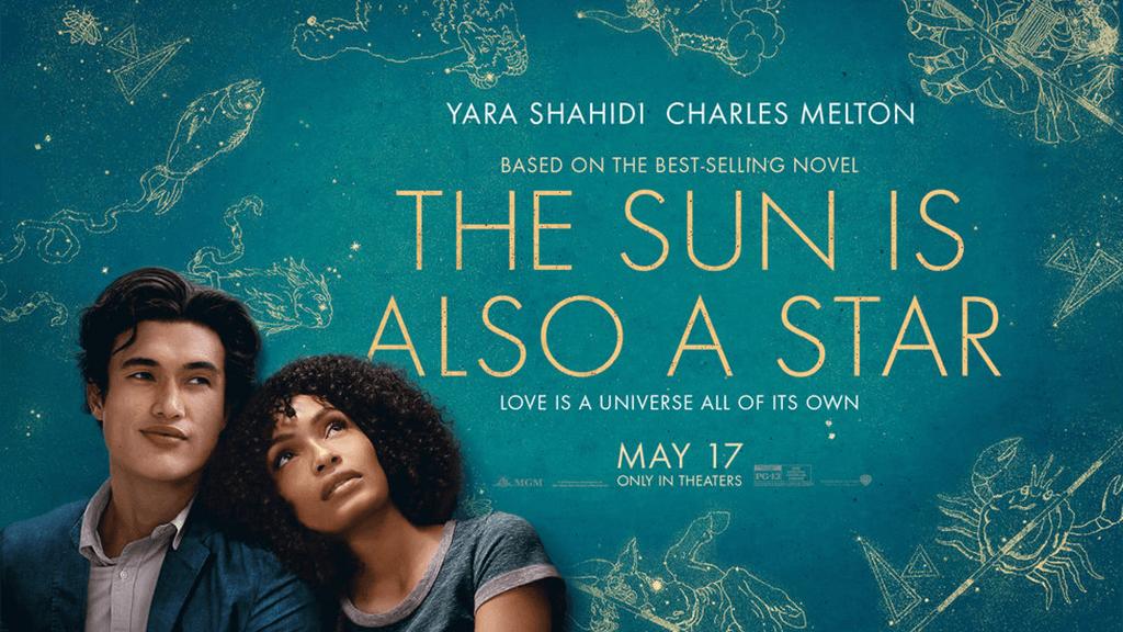 მზეც ხომ ვარსკვლავია