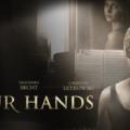 ოთხი ხელი