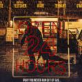 ღიაა 24 საათი