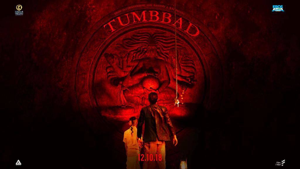 ტუმბადა