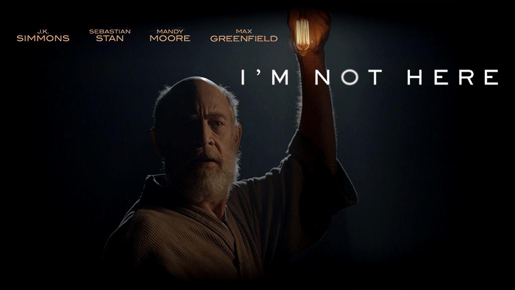 მე აქ არ ვარ