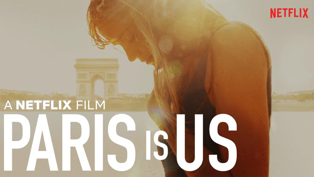 პარიზი ჩვენ ვართ