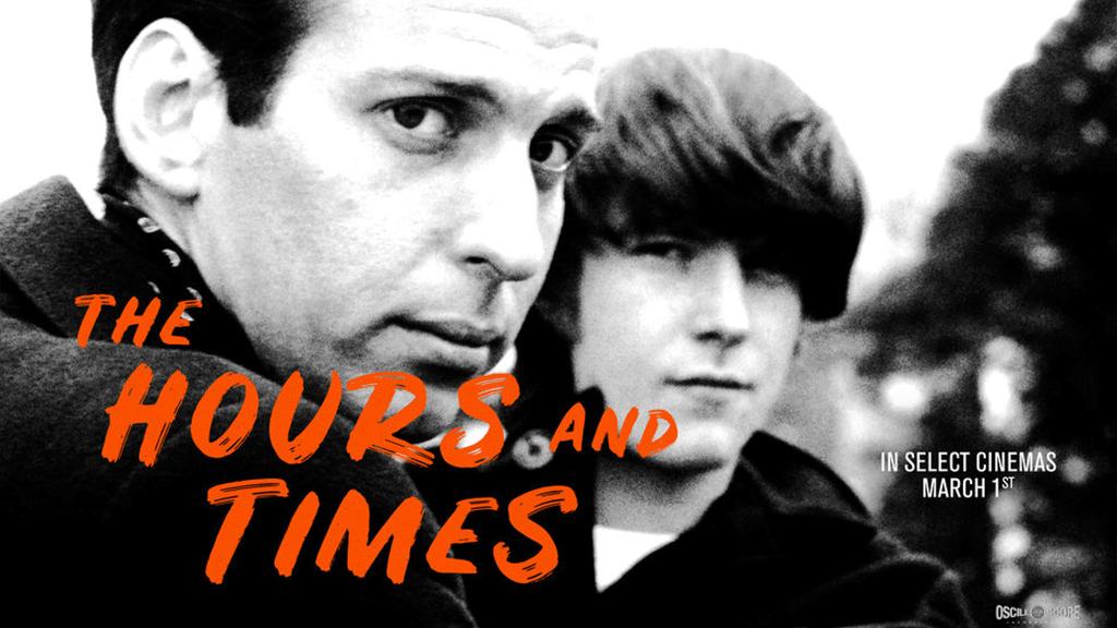 საათები და დროები