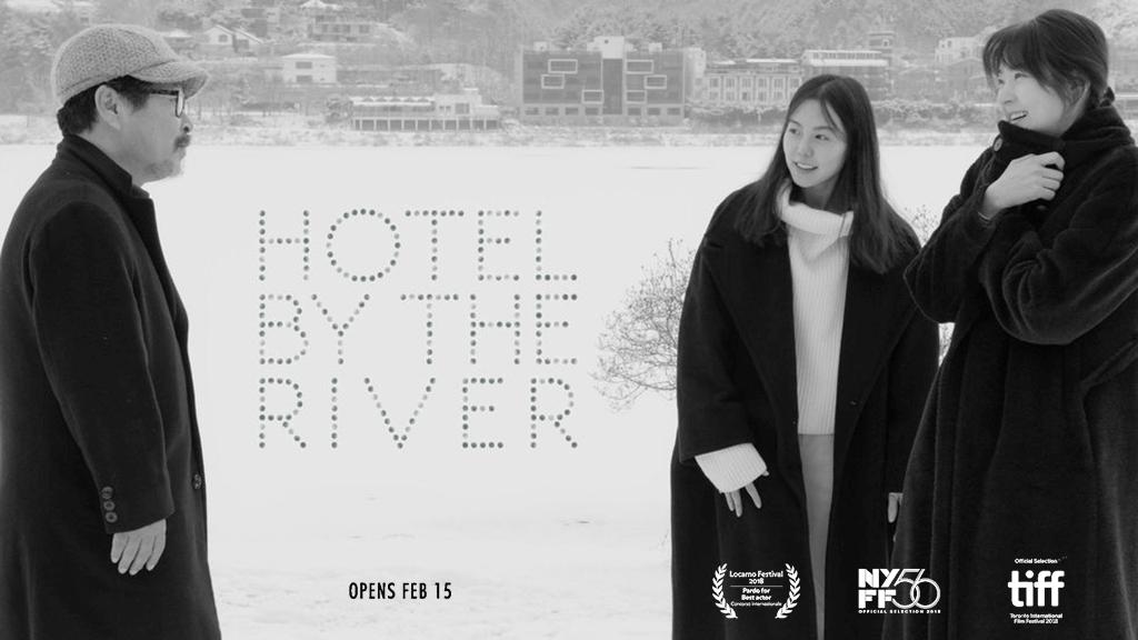 სასტუმრო მდინარესთან