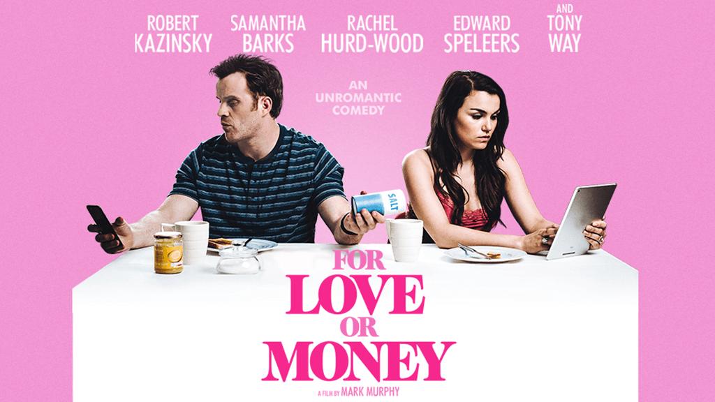 ფული თუ სიყვარული