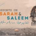 ანგარიშები სარაზე და სალიმზე