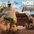 ნორმი ჩრდილოეთიდან: მეფური თავგადასავალი