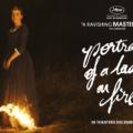 ახალგაზრდა ქალის პორტრეტი ცეცხლში