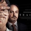 მასწავლებელი