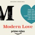 თანამედროვე სიყვარული