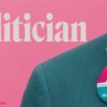 პოლიტიკოსი