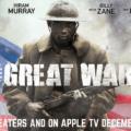 დიდი ომი