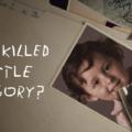 ვინ მოკლა პატარა გრეგორი?