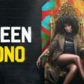დედოფალი სონო