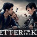 წერილი მეფეს