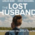 დაკარგული ქმარი