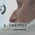 მასწავლებლის შესახებ