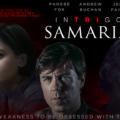 ინტრიგო: სამარია
