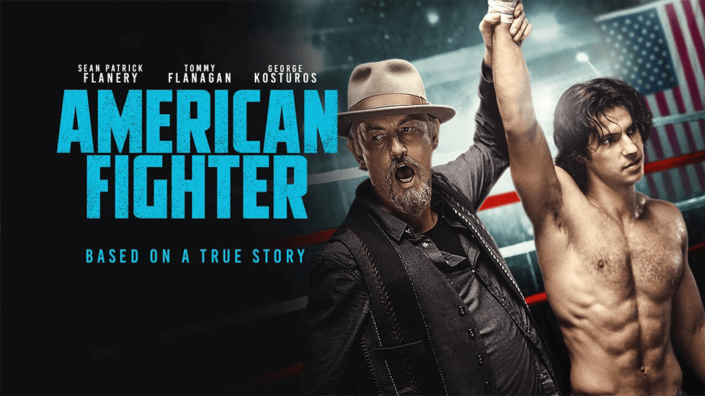 ამერიკელი მებრძოლი