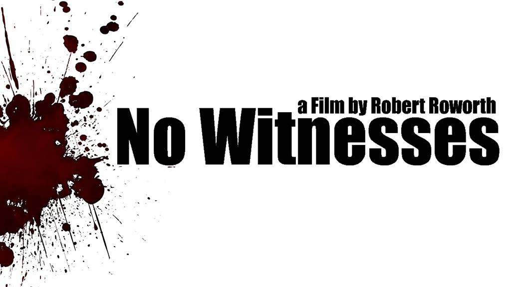 მოწმეების გარეშე