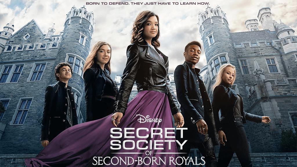სამეფო ოჯახის მეორე დაბადებული წევრების საიდუმლო საზოგადოება