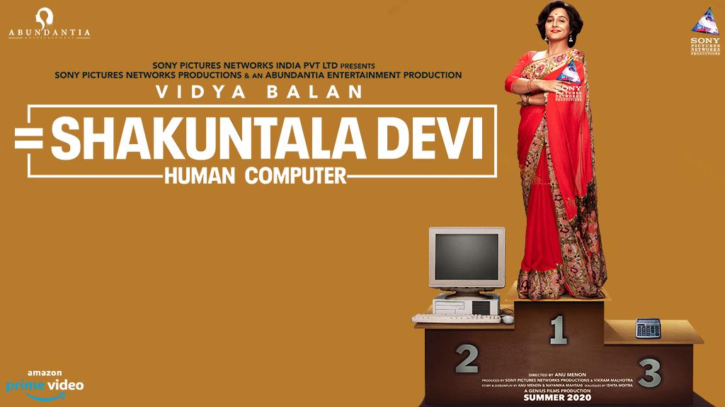 შაკუნტალა დევი: ადამიანი კომპიუტერი