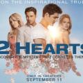 2 გული
