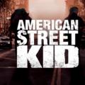 ამერიკელი ქუჩის ბავშვი