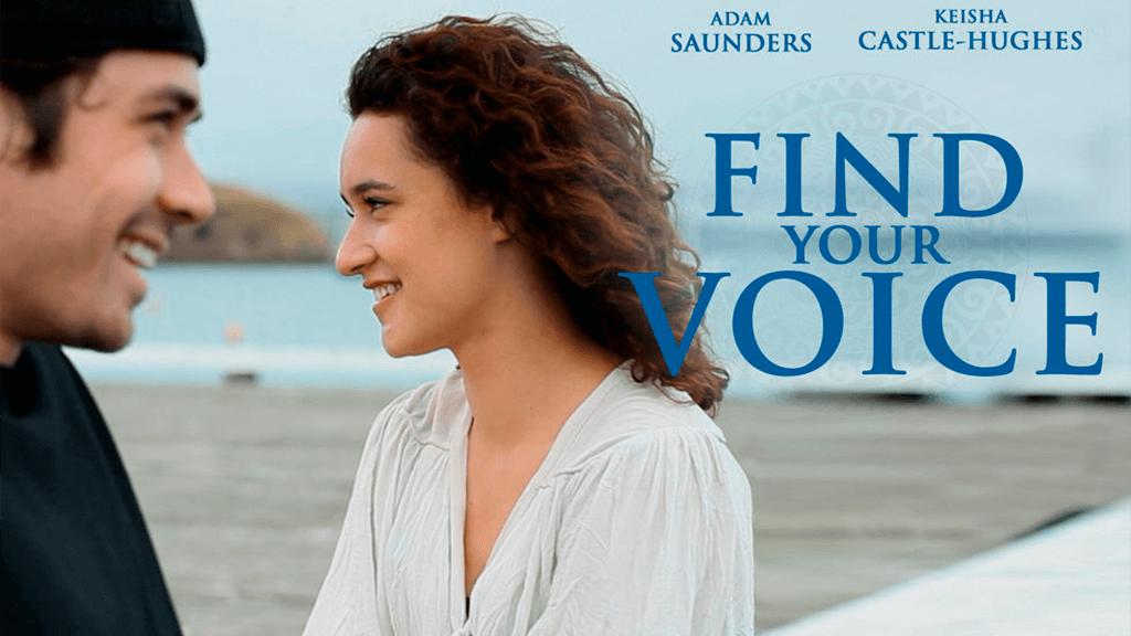 იპოვე შენი ხმა