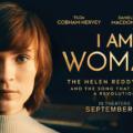 მე ვარ ქალი