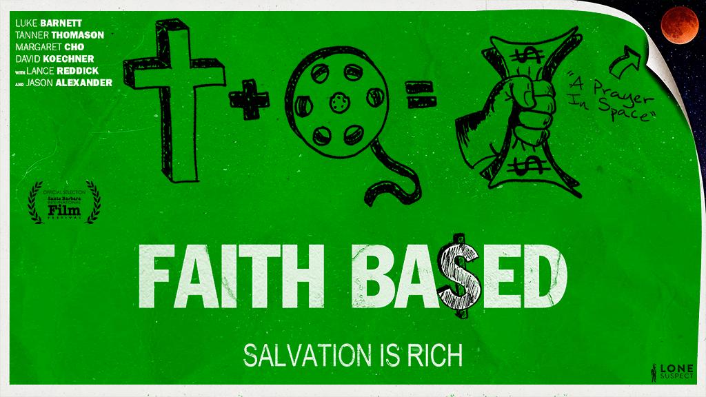 რწმენაზე დაფუძნებული